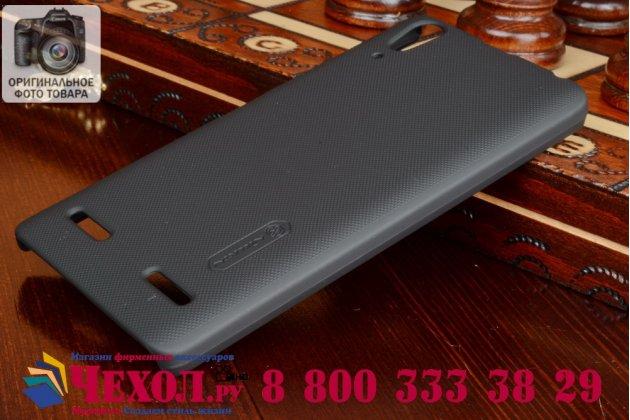 Фирменная задняя панель-крышка-накладка из тончайшего и прочного пластика для Lenovo K3 Music Lemon черная