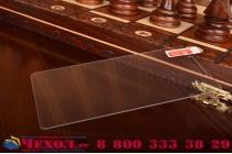 Фирменное защитное закалённое противоударное стекло премиум-класса из качественного японского материала с олеофобным покрытием для Lenovo K3/K30/A6000/ A6010 Plus