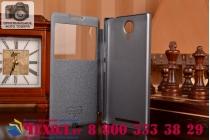 Фирменный чехол-книжка для Lenovo K80/P90/P90 Pro черный с окошком для входящих вызовов водоотталкивающий