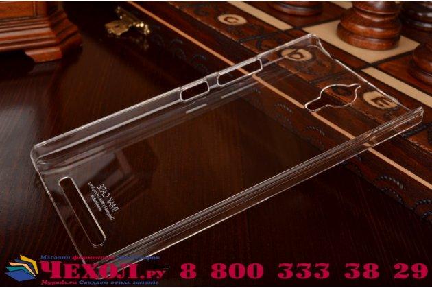 Фирменная задняя панель-крышка-накладка из тончайшего и прочного пластика для Lenovo K80/P90/P90 Pro прозрачная
