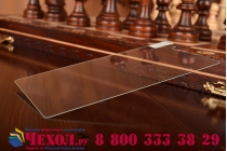 Фирменное защитное закалённое противоударное стекло премиум-класса из качественного японского материала с олеофобным покрытием для Lenovo K80/P90/P90 Pro