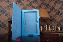 Фирменный чехол-футляр-книжка для Lenovo Ideatab A7600/A10-70 (59409691) бирюзовый кожаный