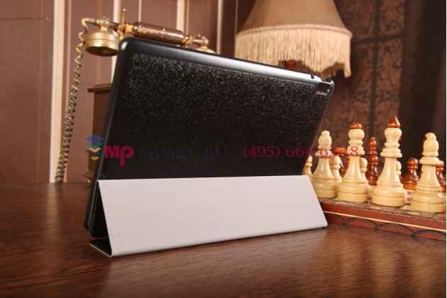 """Фирменный умный чехол самый тонкий в мире чехол обложка для Lenovo Ideatab A7600/A10-70 """"Il Sottile"""" черный пластиковый Италия"""