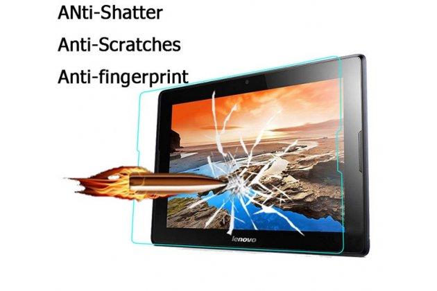 Фирменное защитное закалённое противоударное стекло премиум-класса из качественного японского материала с олеофобным покрытием для Lenovo Ideatab A7600/A10-70