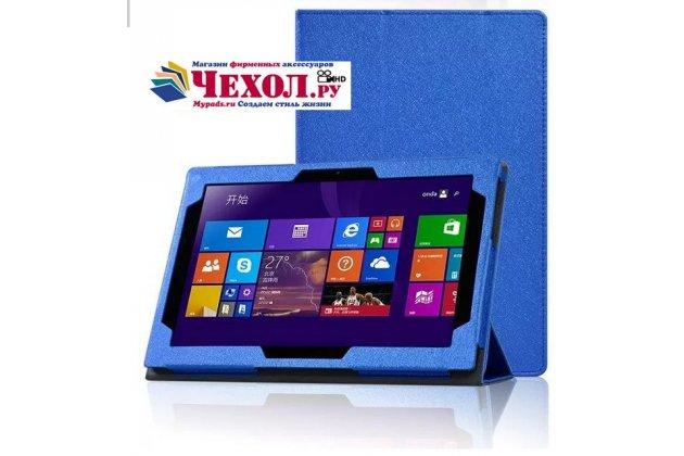 Фирменный чехол-футляр-книжка для Lenovo MIIX 3 10.1 / Miix3 1030 синий кожаный