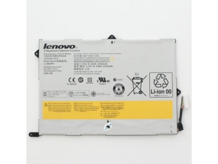 Фирменная аккумуляторная батарея  6700mah L12N2P01 на планшет Lenovo Miix 2 10 (59415860) + инструменты для вс..