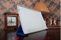"""Фирменный умный чехол-книжка самый тонкий в мире для Lenovo Miix 2 10.1 (59415860)  """"Il Sottile"""" голубой пластиковый"""