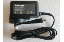 Фирменное оригинальное зарядное устройство от сети для планшета Lenovo Miix 2 10 (59415860) + гарантия