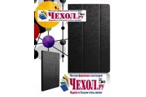 """Фирменный чехол-футляр-книжка для Lenovo Miix 2 11 11.6 """" черный кожаный"""
