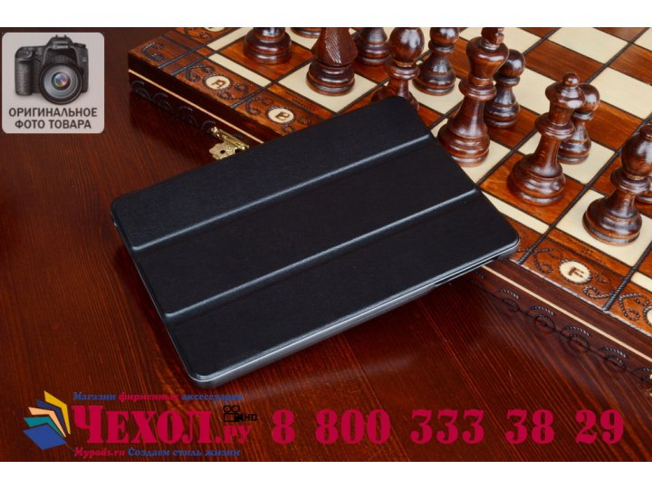 Фирменный умный чехол самый тонкий в мире для планшета Lenovo Miix 3 8 дюймов