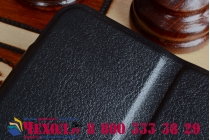 """Фирменный умный чехол самый тонкий в мире для планшета Lenovo Miix 3 8 дюймов """"Il Sottile"""" черный кожаный"""