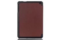 """Фирменный умный чехол-книжка самый тонкий в мире для Lenovo Miix 3 8.0 / Miix3-830 7.85 """" """"Il Sottile"""" коричневый кожаный"""
