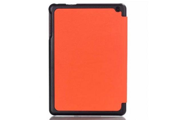 """Фирменный умный чехол-книжка самый тонкий в мире для Lenovo Miix 3 8.0 / Miix3-830 7.85 """" """"Il Sottile"""" оранжевый кожаный"""