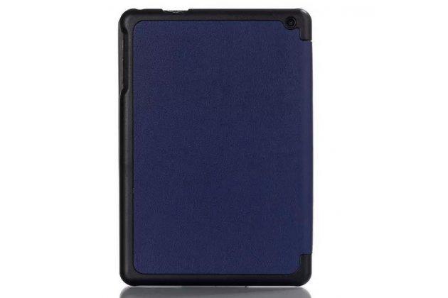 """Фирменный умный чехол-книжка самый тонкий в мире для Lenovo Miix 3 8.0 / Miix3-830 7.85 """" """"Il Sottile"""" синий кожаный"""