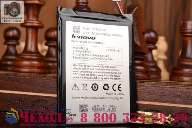 Фирменная аккумуляторная батарея 4000mAh на телефон Lenovo P780 + инструменты для вскрытия + гарантия