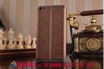 """Фирменный чехол-книжка водоотталкивающий с мульти-подставкой на жёсткой металлической основе для Lenovo Phab Plus PB1-770N/770M 6.8"""" ZA070019RU коричневый"""
