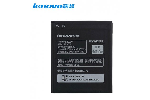 Фирменная аккумуляторная батарея BL210 2000mAh на телефон Lenovo S650 + гарантия