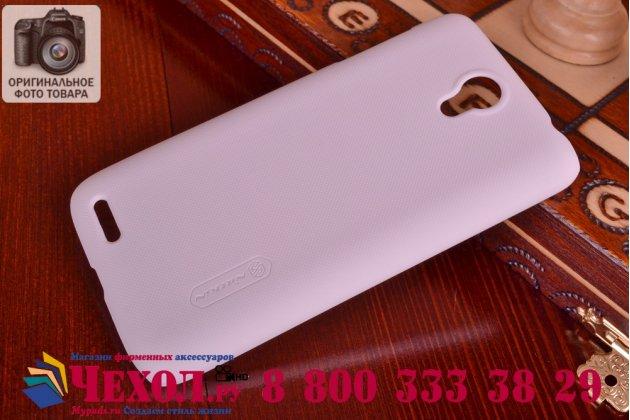 Фирменная задняя панель-крышка-накладка из тончайшего и прочного пластика для Lenovo S650 белая