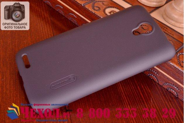 Фирменная задняя панель-крышка-накладка из тончайшего и прочного пластика для Lenovo S650 черная