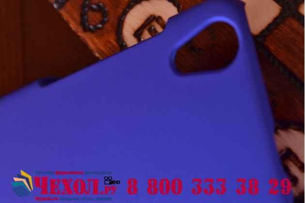 Фирменная задняя панель-крышка-накладка из тончайшего и прочного пластика для Lenovo S850 синяя