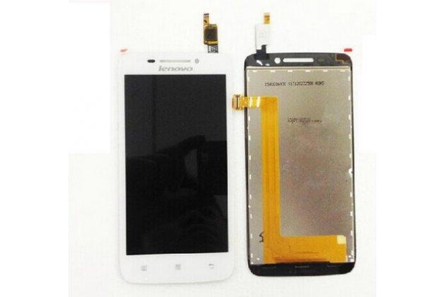 Фирменный LCD-ЖК-сенсорный дисплей-экран-стекло с тачскрином на телефон Lenovo S650 белый + гарантия