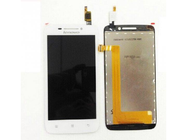 Фирменный LCD-ЖК-сенсорный дисплей-экран-стекло с тачскрином на телефон Lenovo S650 белый + гарантия..