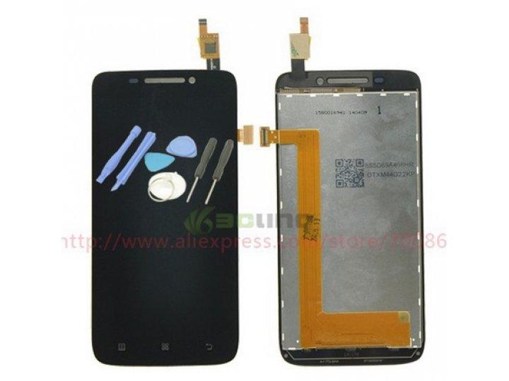 Фирменный LCD-ЖК-сенсорный дисплей-экран-стекло с тачскрином на телефон Lenovo S650 черный + гарантия..