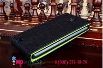"""Фирменный оригинальный вертикальный откидной чехол-флип для Lenovo S650 черный кожаный """"Prestige"""" Италия"""