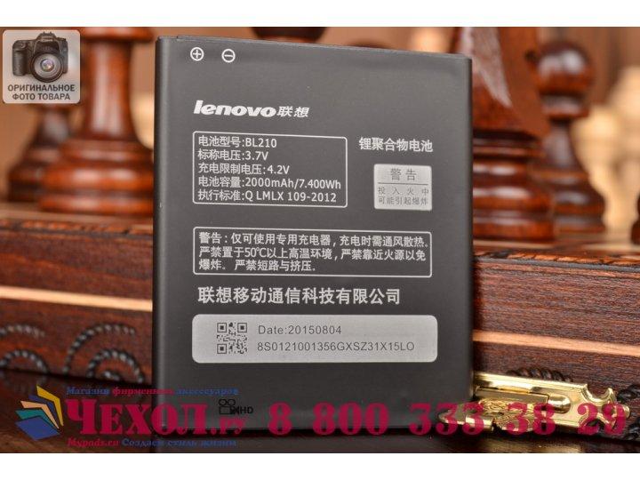 Фирменная аккумуляторная батарея 2000mAh BL210  на телефон Lenovo Phone S820 S820E A750E A770E A656 A766 A658T..