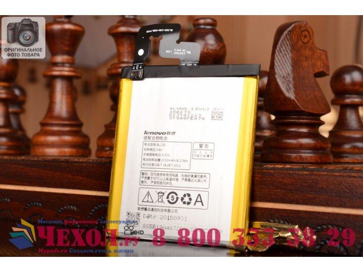 Фирменная аккумуляторная батарея BL220 2150mAh на телефон Lenovo S850 + гарантия..
