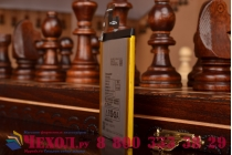 Фирменная аккумуляторная батарея BL220 2150mAh на телефон Lenovo S850 + гарантия