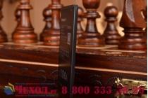 Фирменная аккумуляторная батарея BL219 2500mAh на телефон Lenovo S856 + гарантия