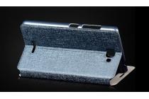 Фирменный чехол-книжка для Lenovo S860 серый с окошком для входящих вызовов и свайпом водоотталкивающий