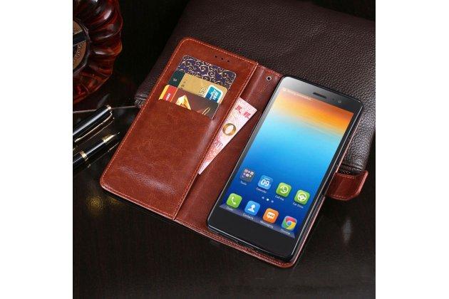 Фирменный чехол-книжка из качественной импортной кожи с застежкой и визитницей для Lenovo S860 коричневый