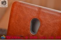 Фирменный чехол-книжка из качественной водоотталкивающей импортной кожи на жёсткой металлической основе для Lenovo S860 коричневый