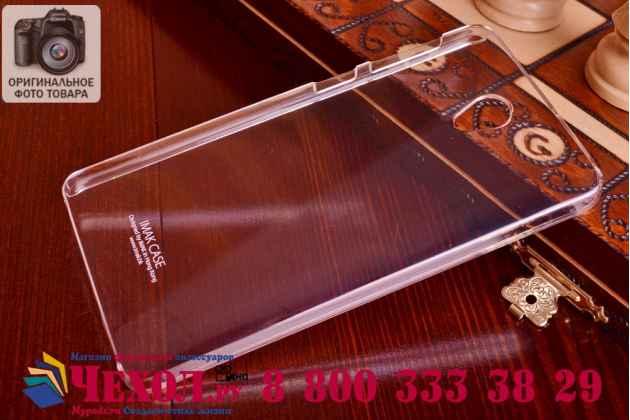 Фирменная ультра-тонкая пластиковая задняя панель-чехол-накладка для Lenovo S860 прозрачная