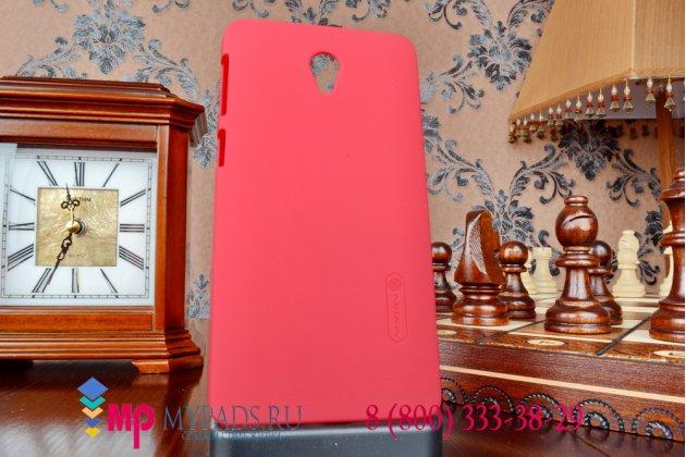 Фирменная задняя панель-крышка-накладка из тончайшего и прочного пластика для Lenovo S860 красная