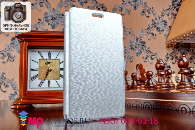 Фирменный чехол-книжка с мульти-подставкой для телефона Леново С860 серый пластиковый