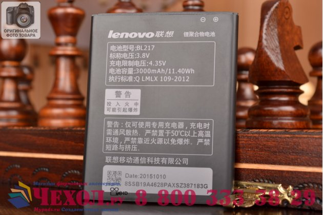 Фирменная аккумуляторная батарея BL-217 3000mAh на телефон Lenovo S930 + гарантия
