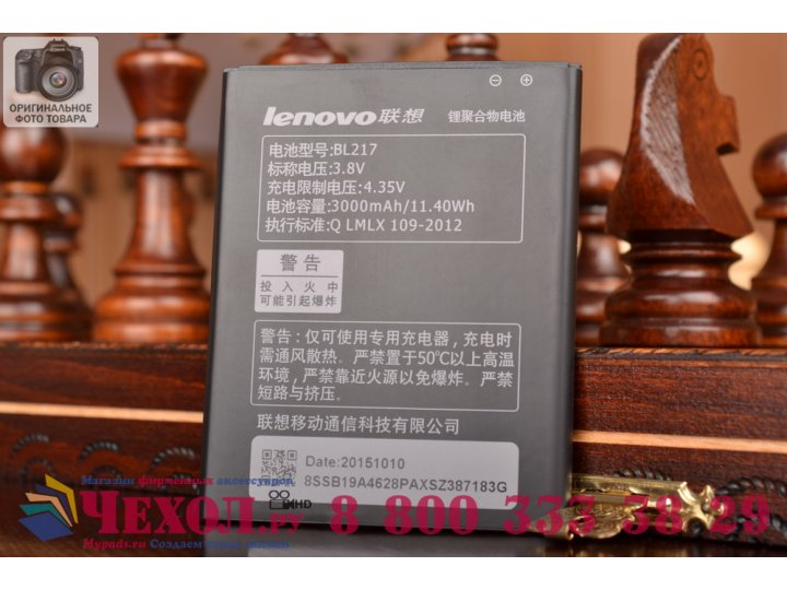 Фирменная аккумуляторная батарея BL217 3000mAh на телефон Lenovo S930 + гарантия..