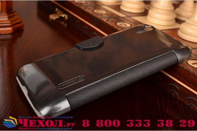 Фирменный чехол-книжка для Lenovo S960 Vibe X c магнитной застежкой черный водоотталкивающий
