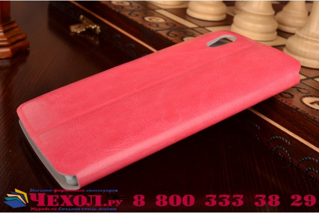 Фирменный чехол-книжка из качественной водоотталкивающей импортной кожи на жёсткой металлической основе для Lenovo S960 Vibe X розовый
