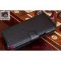 Фирменный чехол-книжка из качественной импортной кожи для Lenovo S960 Vibe X черный..