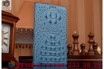 Фирменный роскошный эксклюзивный чехол с объёмным 3D изображением рельефа кожи крокодила синий для Lenovo S960 Vibe X. Только в нашем магазине. Количество ограничено