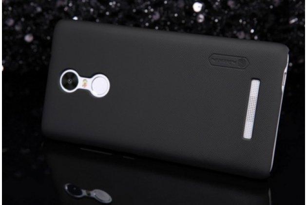 Фирменная задняя панель-крышка-накладка из тончайшего и прочного пластика для Lenovo S960 Vibe X  черная