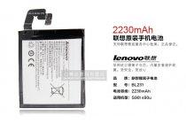 Фирменная аккумуляторная батарея BL231 2230mAh на телефон Lenovo Sisley S90 + гарантия
