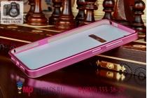Фирменная металлическая задняя панель-крышка-накладка из тончайшего облегченного авиационного алюминия для Lenovo Sisley S90 розовая