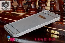 Фирменная металлическая задняя панель-крышка-накладка из тончайшего облегченного авиационного алюминия для Lenovo Sisley S90 серебристая