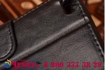 Фирменный чехол-книжка из качественной импортной кожи с мульти-подставкой застёжкой и визитницей для Леново Сайсли Сислей С90 черный