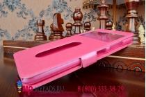 Фирменный оригинальный чехол-книжка для Lenovo Sisley S90 розовый водооталкивающий с окошком для входящих вызовов и свайпом
